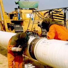供应云南水电压力钢管无损探伤检测,云南压力钢管探伤检测
