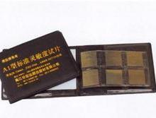 供应浙江杭州标准磁探试片A1型