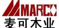 深圳市麦可木业有限公司