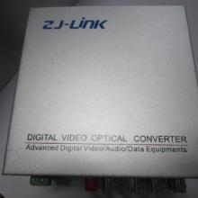 供应济南视频音频光端机供应商济南视频音频光端机批发商,