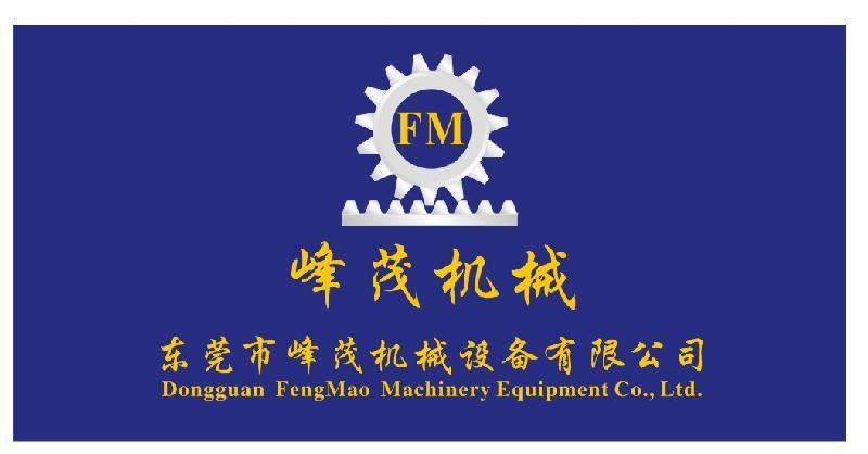 东莞市峰茂机械传动有限公司
