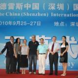 供应2012第八届深圳太阳能光伏展览会