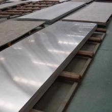 SUS316不锈钢板报价