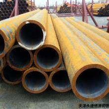 供应冶钢42CrMO高强度无缝管,高抗拉高屈服度无缝钢管