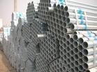 供应温室大棚用镀锌管 温室大棚用镀锌带管 镀锌管价格批发