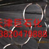 供应天津无缝钢管集团022-84891500