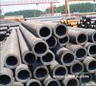 供应天津无缝钢管价格