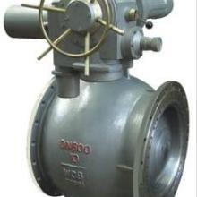 供应PQ340F偏心半球阀DN350批发