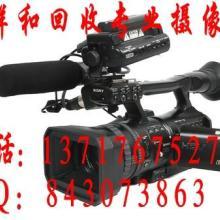 供应    北京回收索尼编辑机图片