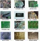 回收电路板废旧电子元件电子物料回收集成电路批发
