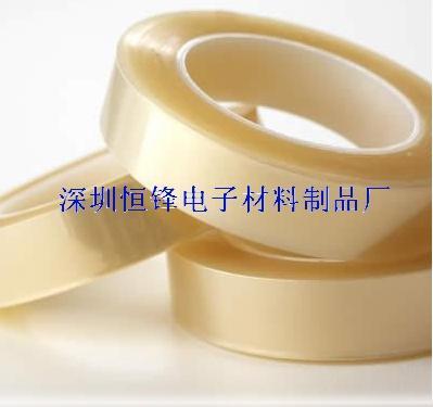供应透明高温胶带