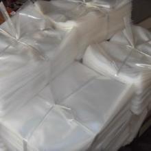厂家现货供应:PVC片材 PVC片材膜 PVC桶料 PVC片材 BOPP透明胶带批发