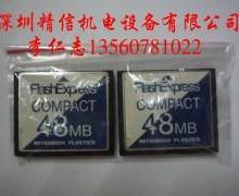 供应专业YAMAHA硬盘雅马哈硬盘YAMAHA硬盘(CF卡)厂家批发