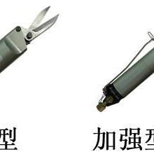 供应利莱气剪MR/MP系列,利莱电热剪,气动剪钳,利莱气动剪刀利批发