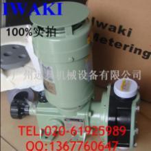 供应日本IWAKI易威奇泵化工泵总代理图片
