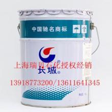 供应混凝土泵送车专用润滑脂图片
