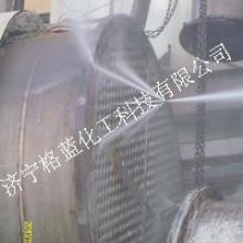 枣庄凝汽器高压水射流清洗