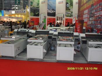 深圳市机械设备科技有限公司