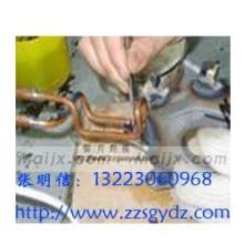 GY高频焊机厂家#高频焊接机#高频焊接设备价格郑州国韵电子专业生产厂