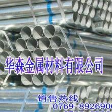 供应弹簧钢热轧弹簧钢带