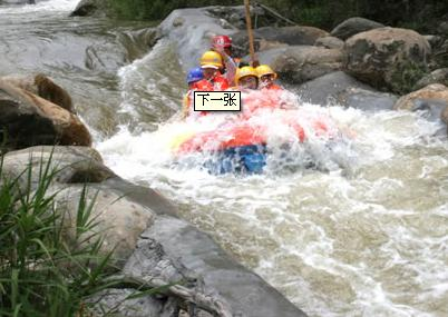 河南 中州国旅生产 河南 平顶山 尧山漂流 一日游 高清图片