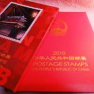 2010年邮票年册邮票年册图片