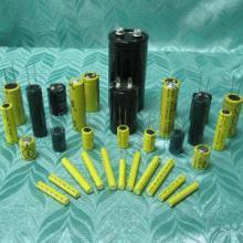 供应专业生产10250玩具专用电池