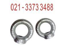 供应DIN582吊环螺母