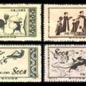 全国收购1980年猴票最新报价邮票徐闻