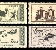 邮票徐闻图片