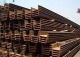 供应威海冷弯钢板桩供应商,威海冷弯钢板桩供应商报价