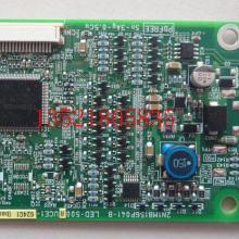 供应东芝LED-500RUCE1-624C1 东芝电梯外呼配件
