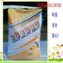 供应石材胶粘粉