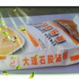 供应东莞瓷砖粘结剂