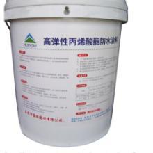 供应金属屋面防水涂料图片