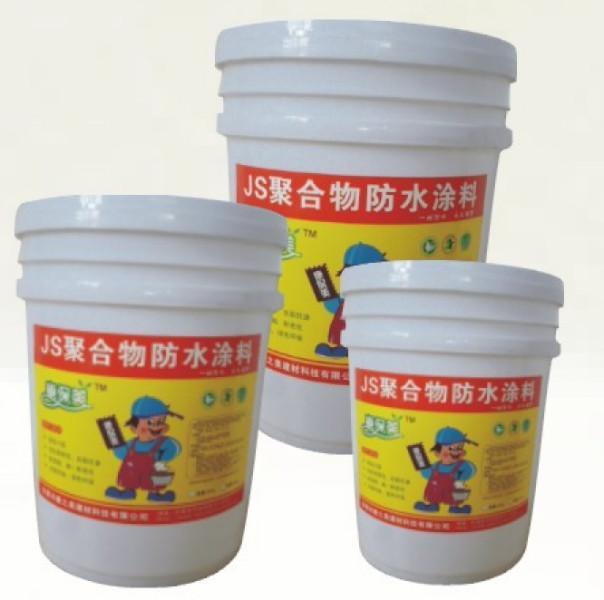 供应广东省佛山最大JS聚合物防水涂厂家