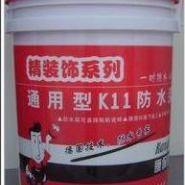 越南防水涂料免费代理加盟图片
