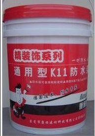 防水涂料图片/防水涂料样板图 (1)