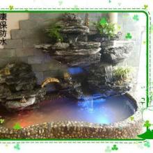 供應東莞廠家批發觀賞池噴水池防水涂料圖片