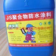康保美砂浆添加剂粘霸防水材料图片