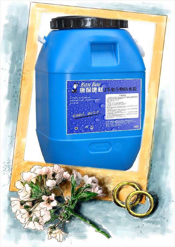 供应最好的防水胶,聚合物防水涂料