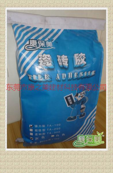 供应东莞瓷砖胶价格批发 东莞瓷砖胶品牌 东莞瓷砖胶厂家