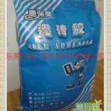 供应厂家直销广西玉林瓷砖胶批发