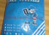供应中堂厂家批发瓷砖胶粘剂剂