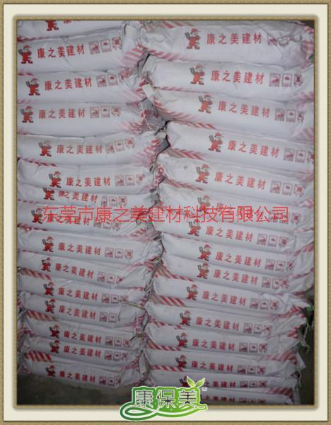供应薄壁抹面砂浆生产厂家砂浆价格