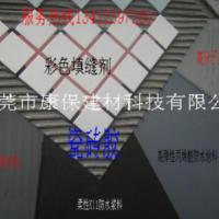 供应惠州瓷砖大理石粘结剂价格