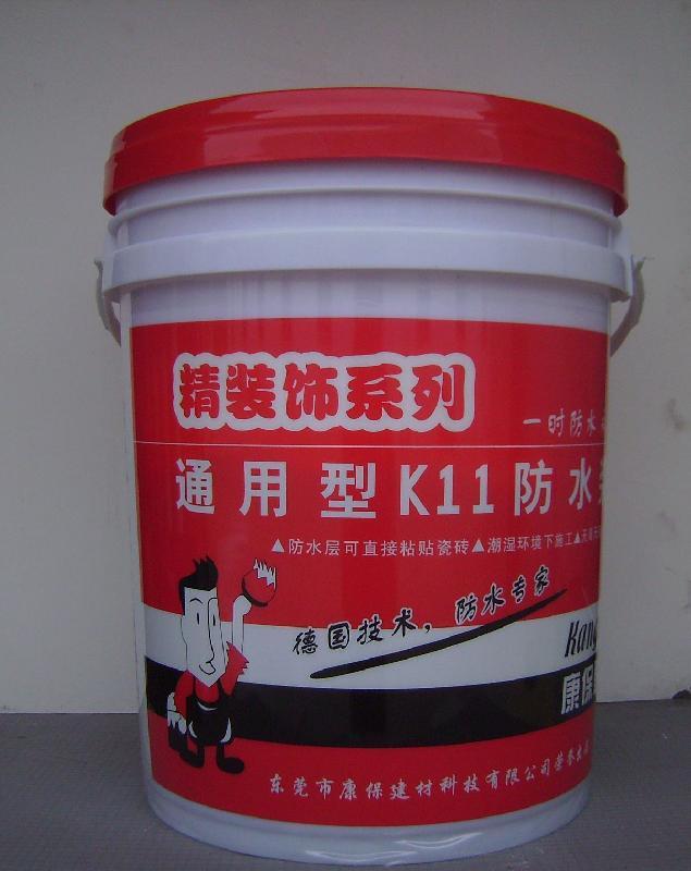 供应东莞最便宜的防水涂料