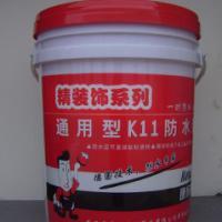 供应防水涂料生产/防水涂料供应商