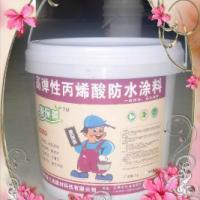 供应防水涂料价格东莞高弹性防水涂料
