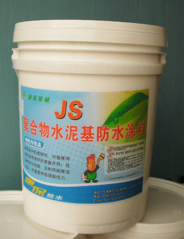供应湖南省弹性K11聚合物防水胶价格
